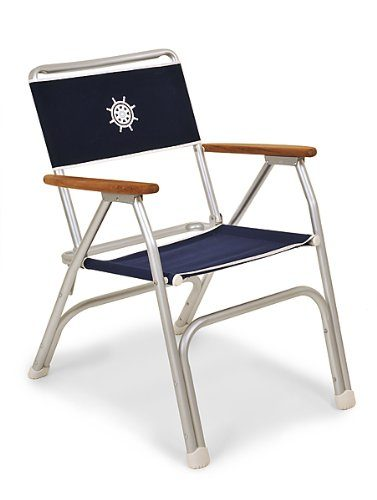 FORMA MARINE Boat Deck Chair