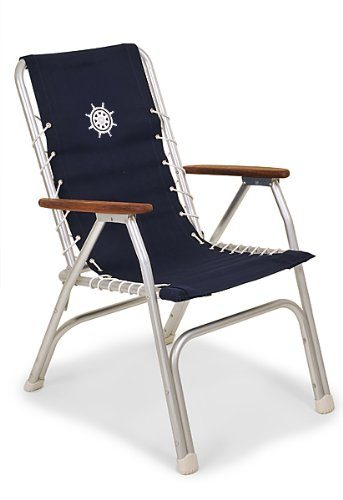Marine High Back Deck Chair By FORMA
