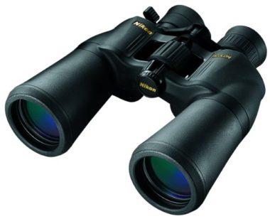 Nikon 8252 ACULON A211 Zoom Binoculars