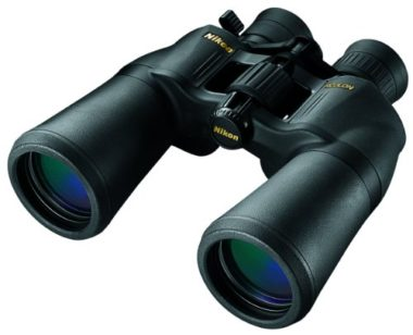 Nikon 8252 ACULON Zoom Binocular