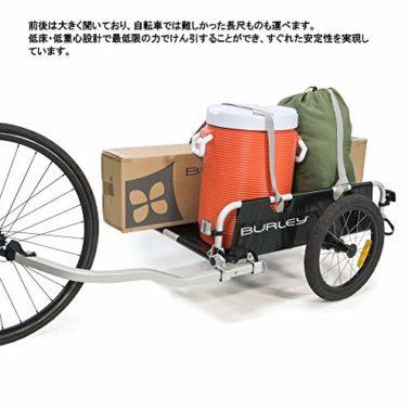 Burley Flatbed Cargo Bike Trailer
