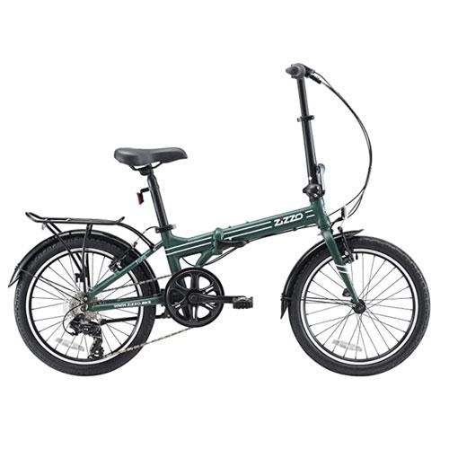 Zizzo EuroMini Forte Folding Bike